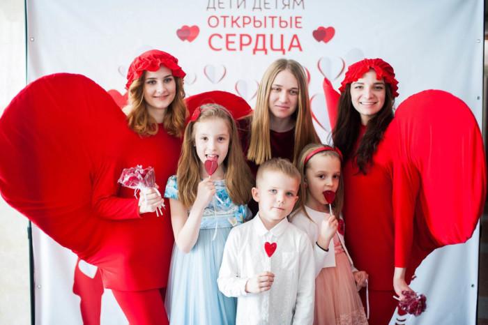 Открытые сердца Дети Детям